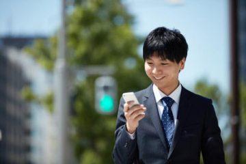 法人携帯が743円〜!KDDIの良料金プラン