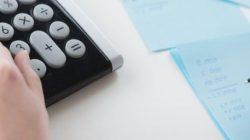 個人携帯費は経費として計上できる?
