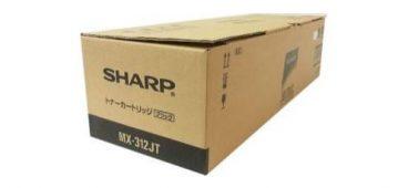 SHARPの廃トナーを引き取ってくれるって本当ですか?
