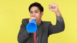 複合機(コピー機)が0円!起業・オフィス開設支援キャンペーンがおすすめ!