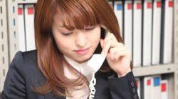 ソフトバンクおとくラインのキャッチ電話サービスとはなんですか?