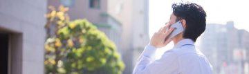 ビジネスホンに留守番電話機能はありますか?
