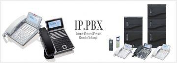 IP PBXとは?