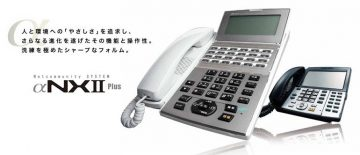 NTTビジネスフォンの特徴・紹介