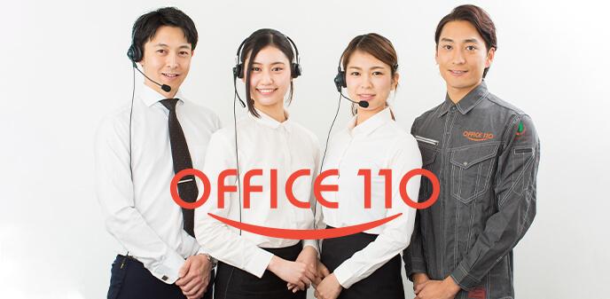 office110